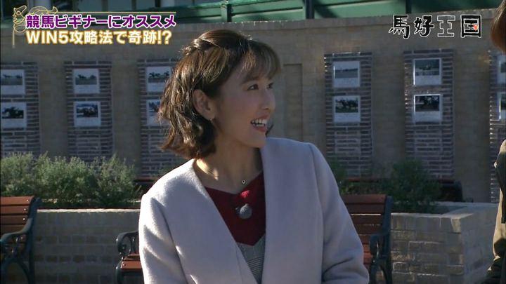 2019年01月12日小澤陽子の画像03枚目