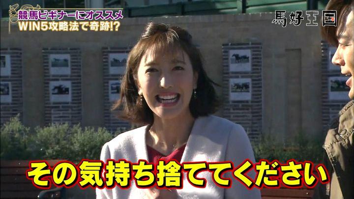 2019年01月12日小澤陽子の画像04枚目