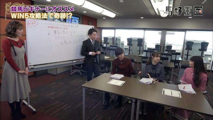 2019年01月12日小澤陽子の画像08枚目