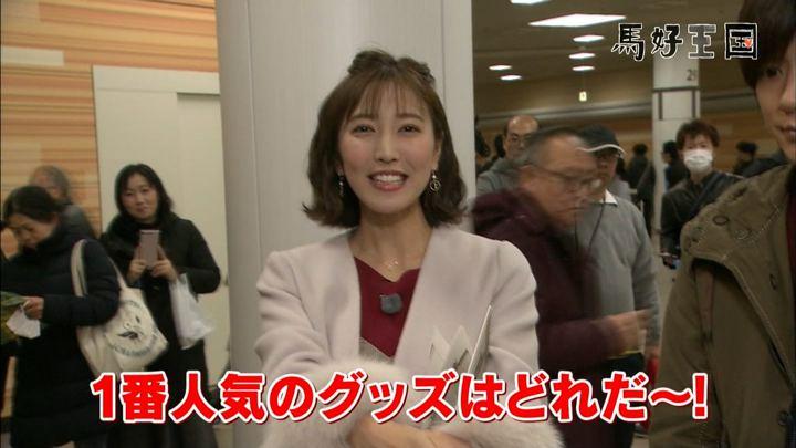 2019年01月12日小澤陽子の画像09枚目