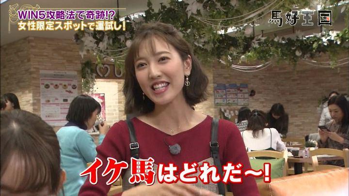2019年01月12日小澤陽子の画像10枚目