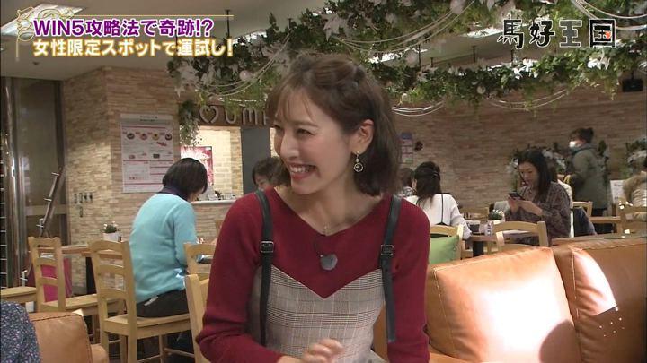 2019年01月12日小澤陽子の画像11枚目
