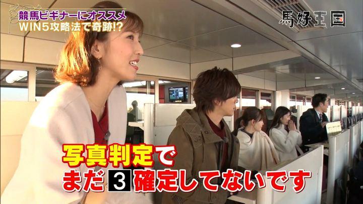 2019年01月12日小澤陽子の画像12枚目