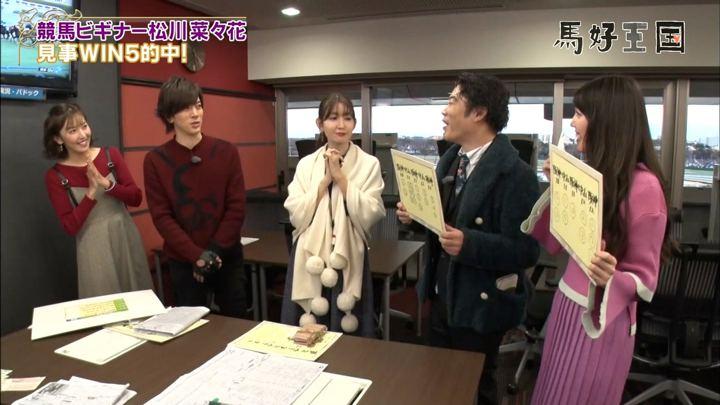 2019年01月12日小澤陽子の画像13枚目