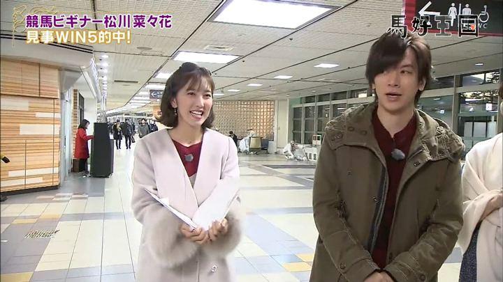 2019年01月12日小澤陽子の画像14枚目