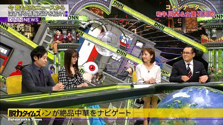 2019年01月18日小澤陽子の画像02枚目