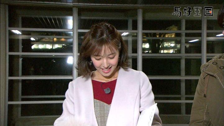 2019年01月19日小澤陽子の画像02枚目