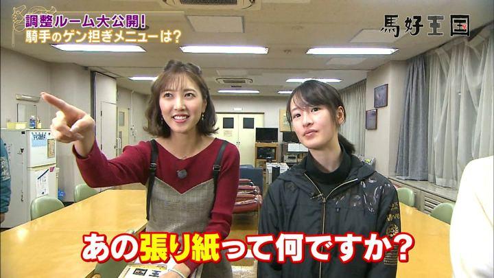 2019年01月19日小澤陽子の画像04枚目