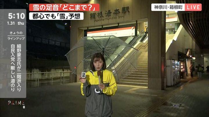 2019年01月31日小澤陽子の画像01枚目