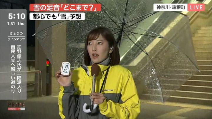 2019年01月31日小澤陽子の画像02枚目