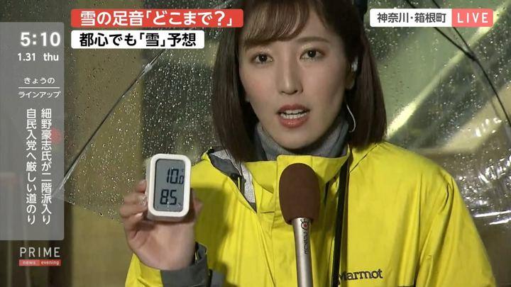 2019年01月31日小澤陽子の画像03枚目