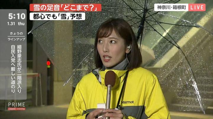 2019年01月31日小澤陽子の画像04枚目