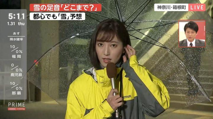 2019年01月31日小澤陽子の画像06枚目