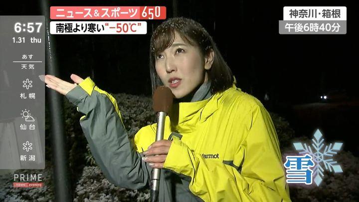 2019年01月31日小澤陽子の画像09枚目