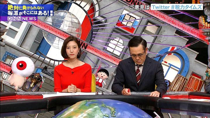 2019年02月01日小澤陽子の画像01枚目