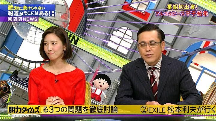 2019年02月01日小澤陽子の画像02枚目