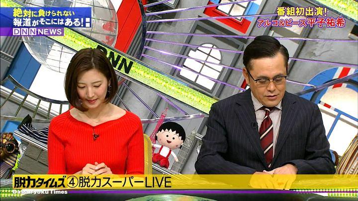 2019年02月01日小澤陽子の画像03枚目