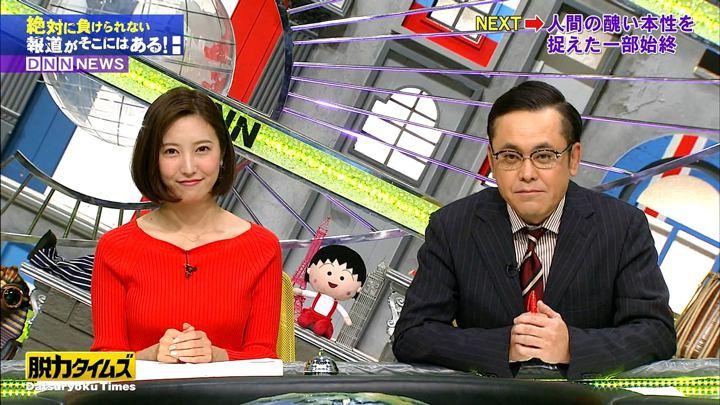 2019年02月01日小澤陽子の画像04枚目
