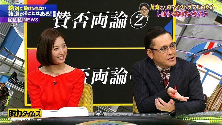 2019年02月01日小澤陽子の画像05枚目