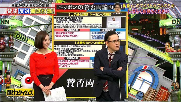 2019年02月01日小澤陽子の画像06枚目