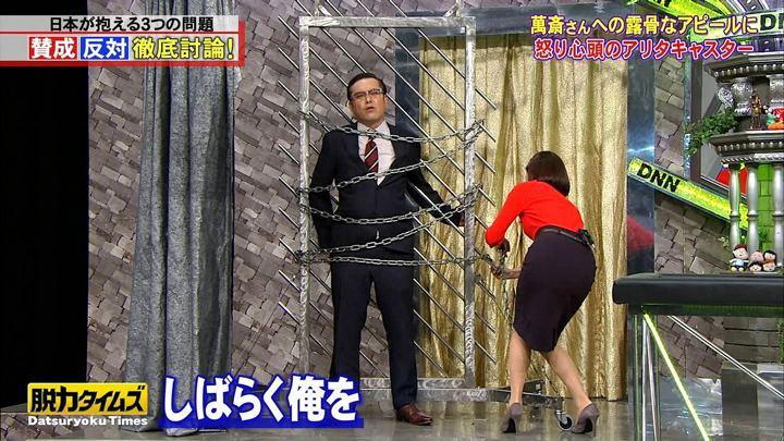 2019年02月01日小澤陽子の画像08枚目