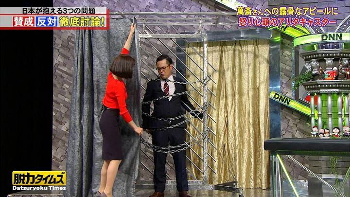2019年02月01日小澤陽子の画像09枚目