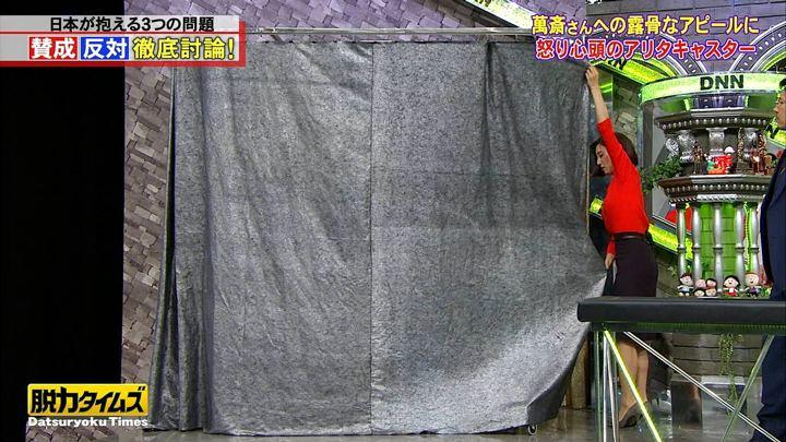 2019年02月01日小澤陽子の画像10枚目