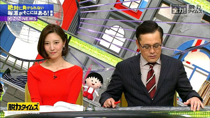 2019年02月01日小澤陽子の画像14枚目