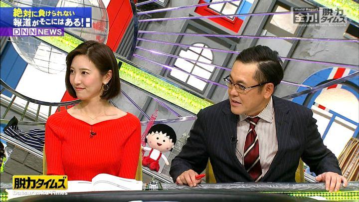 2019年02月01日小澤陽子の画像15枚目