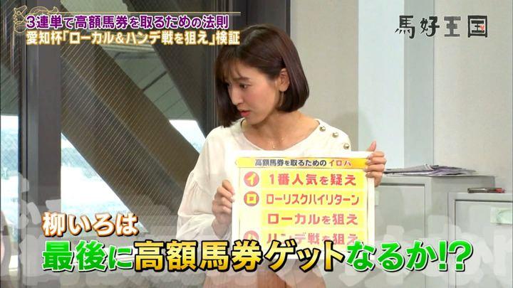 2019年02月02日小澤陽子の画像13枚目
