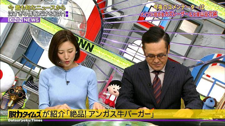 2019年02月08日小澤陽子の画像03枚目