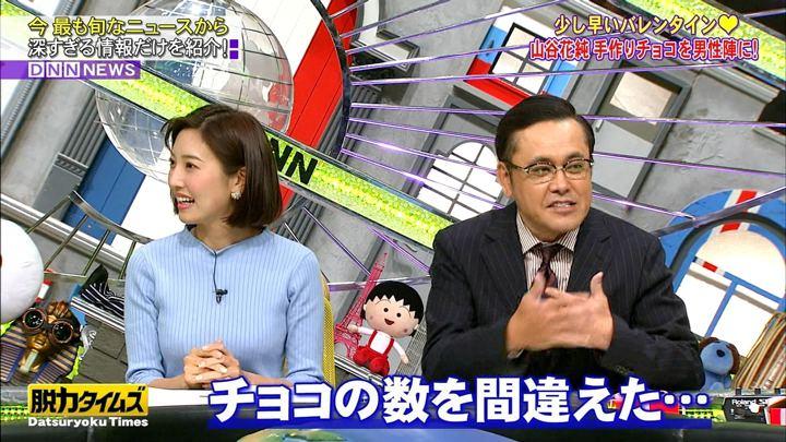 2019年02月08日小澤陽子の画像05枚目