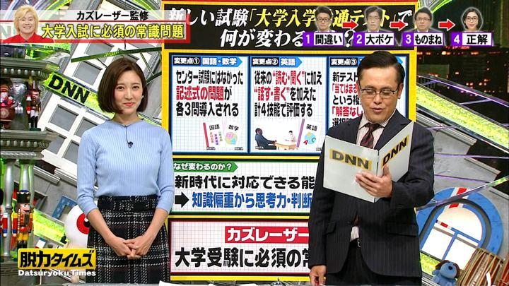 2019年02月08日小澤陽子の画像08枚目