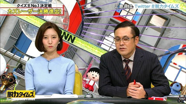 2019年02月08日小澤陽子の画像09枚目