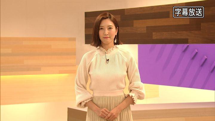 2019年02月08日小澤陽子の画像11枚目