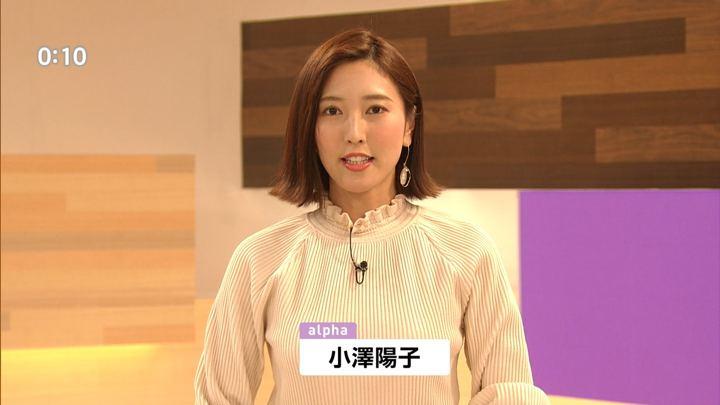 2019年02月08日小澤陽子の画像12枚目