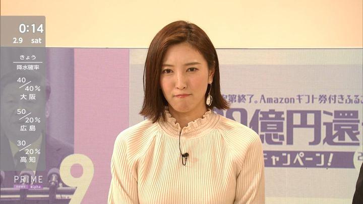 2019年02月08日小澤陽子の画像15枚目