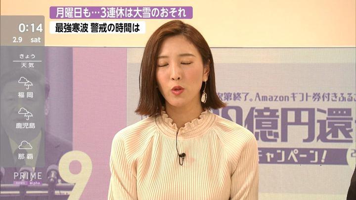 2019年02月08日小澤陽子の画像16枚目