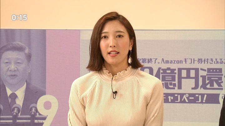 2019年02月08日小澤陽子の画像17枚目