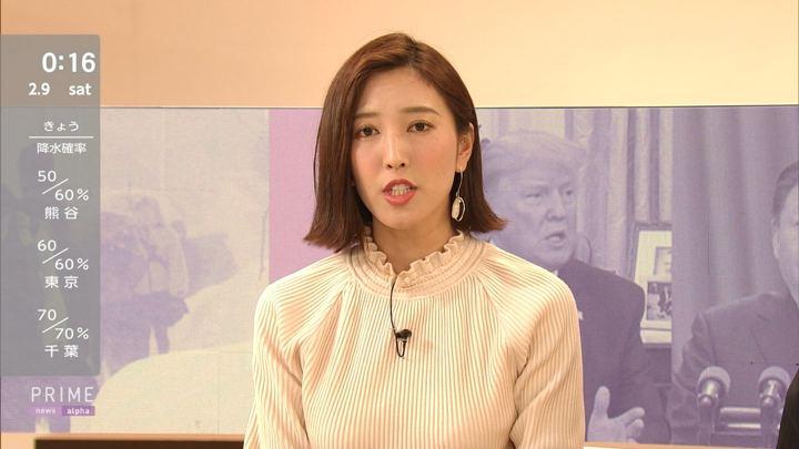 2019年02月08日小澤陽子の画像19枚目