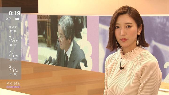 2019年02月08日小澤陽子の画像20枚目