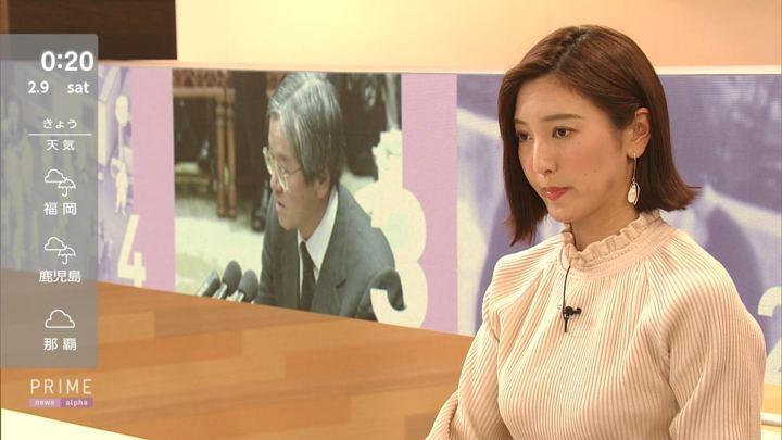 2019年02月08日小澤陽子の画像21枚目