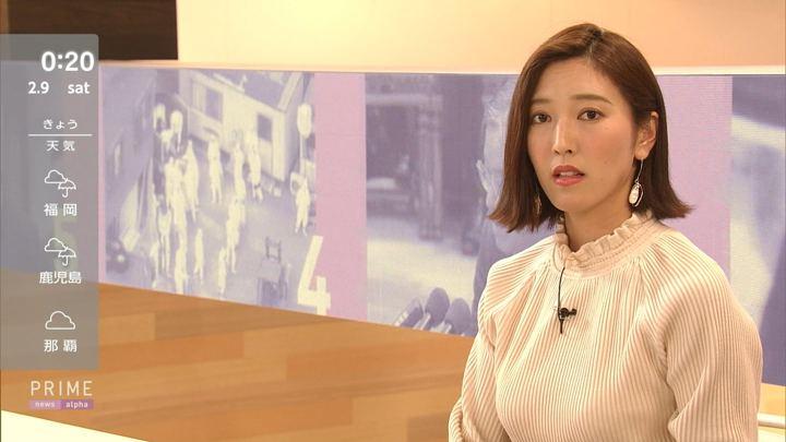 2019年02月08日小澤陽子の画像22枚目