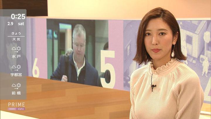 2019年02月08日小澤陽子の画像23枚目