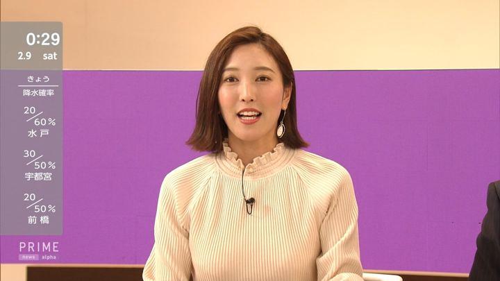 2019年02月08日小澤陽子の画像24枚目