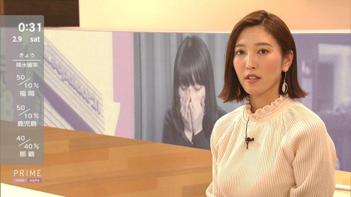2019年02月08日小澤陽子の画像25枚目