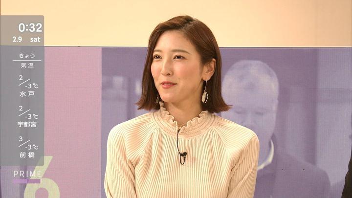 2019年02月08日小澤陽子の画像28枚目