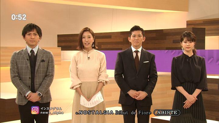 2019年02月08日小澤陽子の画像31枚目