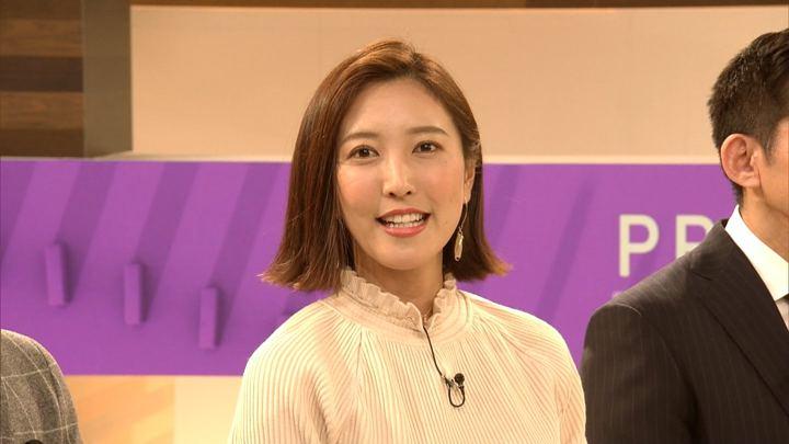 2019年02月08日小澤陽子の画像33枚目