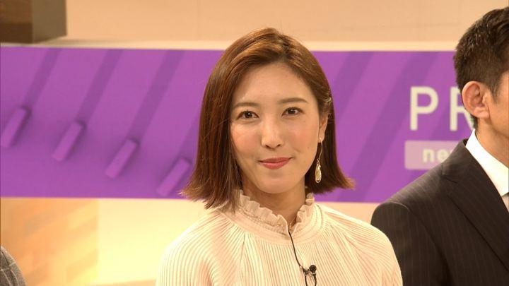 2019年02月08日小澤陽子の画像34枚目